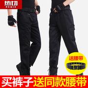 保安作训裤工作服裤子夏季工装裤子安保物业黑色裤冬季保安裤