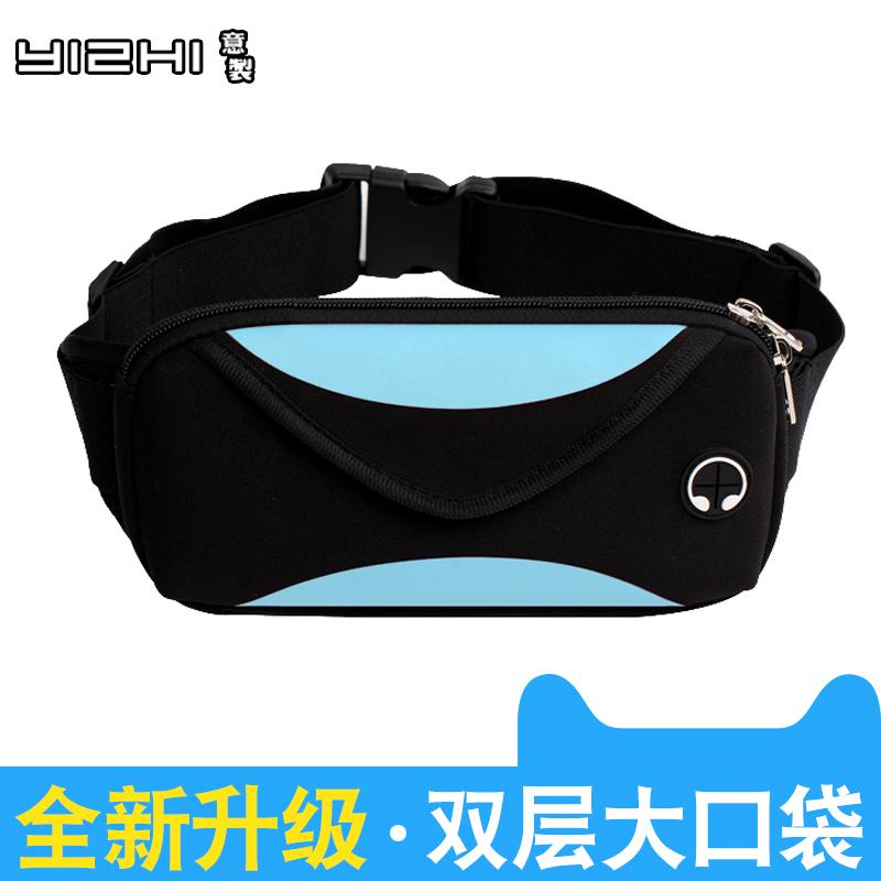 运动腰包男女跑步手机包多功能防水健身装备小腰带包2018新款时尚