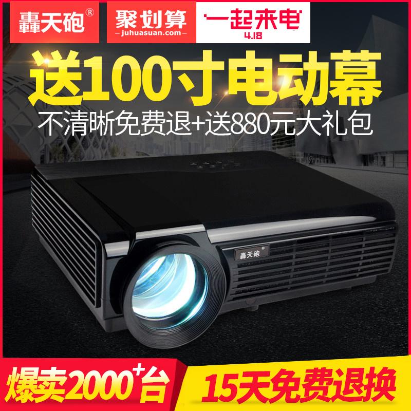 led高清投影机
