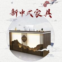 新中式复古吧台餐厅酒店茶楼实木收银台养生馆前台接待台服装柜台