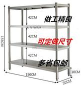 不锈钢货架厨房货架收纳架家用四层收纳架子仓储架子多功能收纳架