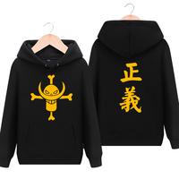 海贼王正义圆领卫衣男女学生青少年动漫加绒长袖衫套头创意上衣服
