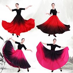 新疆舞蹈练习裙彝族维族开场舞练习裙藏族舞蹈服饰大摆裙演出服装