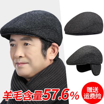 中老年人帽子男冬天鸭舌帽老头帽老人保暖爸爸冬季棉帽护耳爷爷帽