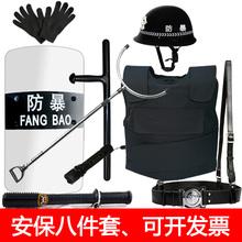 钢叉安全防护 夏季防刺衣背心户外装备超薄反恐头盔安全帽校园