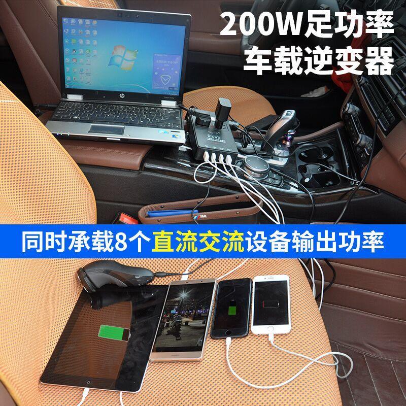 金星车载逆变器12v24v转220v货车汽车多功能充电插排电源转换器