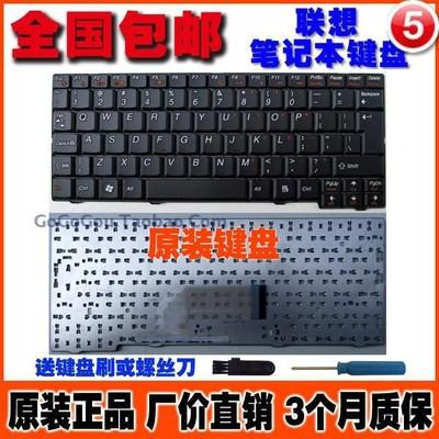 配件 联想 S10-2 S11 20027 S10-3C S10-2C 笔记本键盘更换 黑白