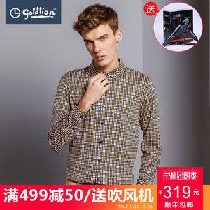 Goldlion/金利来男士舒适纯棉顺滑时尚印花长袖衬衫针织衫