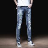 Hole-breaking Beggar Jeans Men's Trendy Brand Summer Slim, Small Feet Elastic Leisure Pants Men's Loose