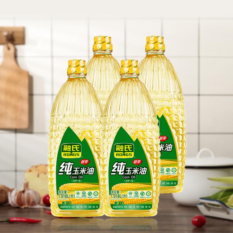 融氏玉米油1.018L 食用油粮油 物理压榨 非转基因 绿色认证 4瓶装