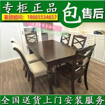爱室丽家居美式乡村餐桌长方形桌圆桌餐厅软包椅酒柜长凳D697