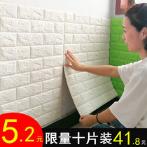 Wallpaper self-adhesive 3d three-dimensional wall sticker foam waterproof background wall brick wallpaper dormitory bedroom warm decorative sticker