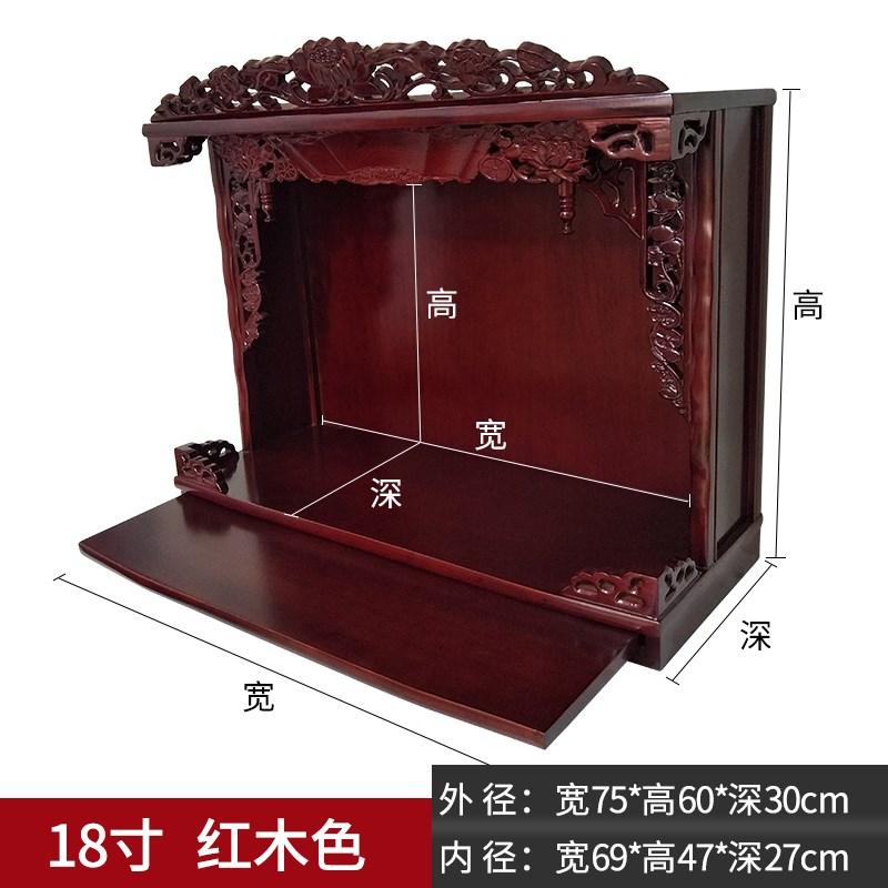 三圣壁挂龛吊柜家用式佛柜楼供案供台香案佛龛三联