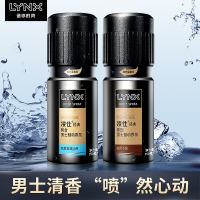 LYNX/AXE Ling Shi Men's Fragrance Fragrance Cologne Long Lasting Men's fragrance Student Temptation Set