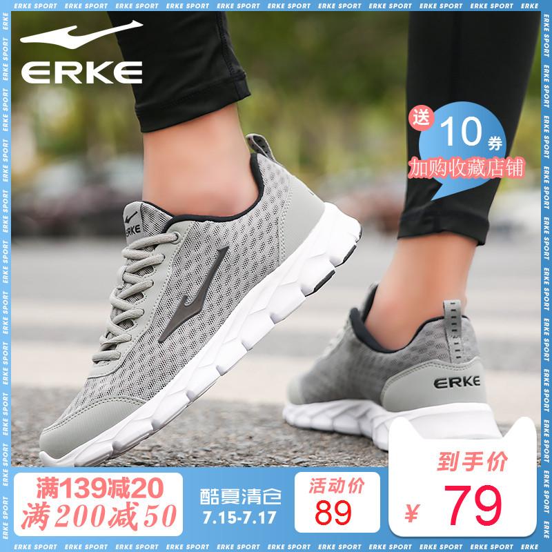 【99清仓】鸿星尔克运动鞋男高帮护足篮球战靴防滑减震气垫球鞋男