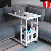 懒人沙发床边桌台式家用简约书桌床上用简易升降桌客厅移动电脑桌