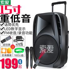 索爱T9 广场舞音响音箱户外便携式拉杆移动音响大功率蓝牙播放器