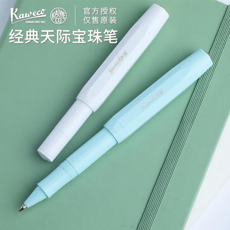 Подарочные ручки Артикул 553175688097
