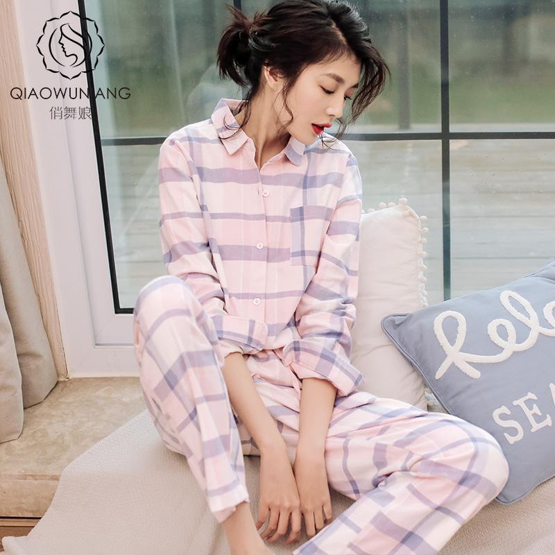 立领纯棉睡衣