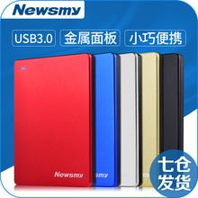 usb3.0苹果500g移动硬移动盘1tb游戏可加密ps4 纽曼移动硬盘320g