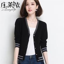 羊毛衫 宽松披肩外套 毛衣女短款 薄款 春秋外搭纯羊毛针织小开衫 韩版图片
