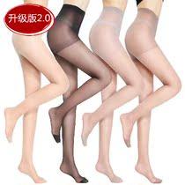 双大码2黑肉色女连裤袜防500斤勾丝薄款连体长筒打底水晶丝袜袜夏