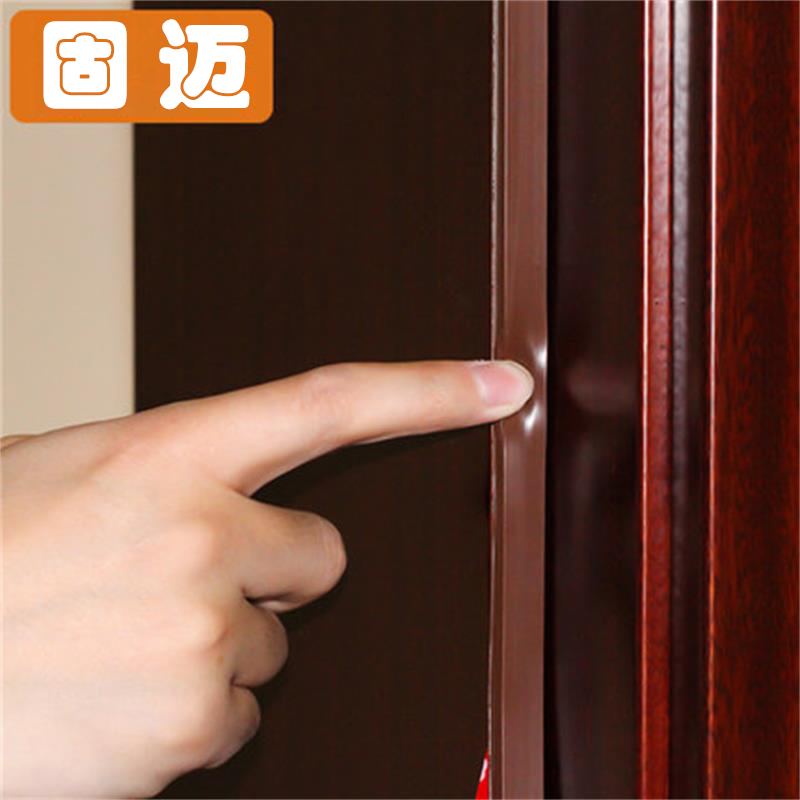 防盗门密封条隔音条防风保暖保温自粘型3M门窗木门缝门框防撞胶条