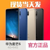 官网正品大屏手机4g全网通2Max小米Xiaomi分期付款黑色现货