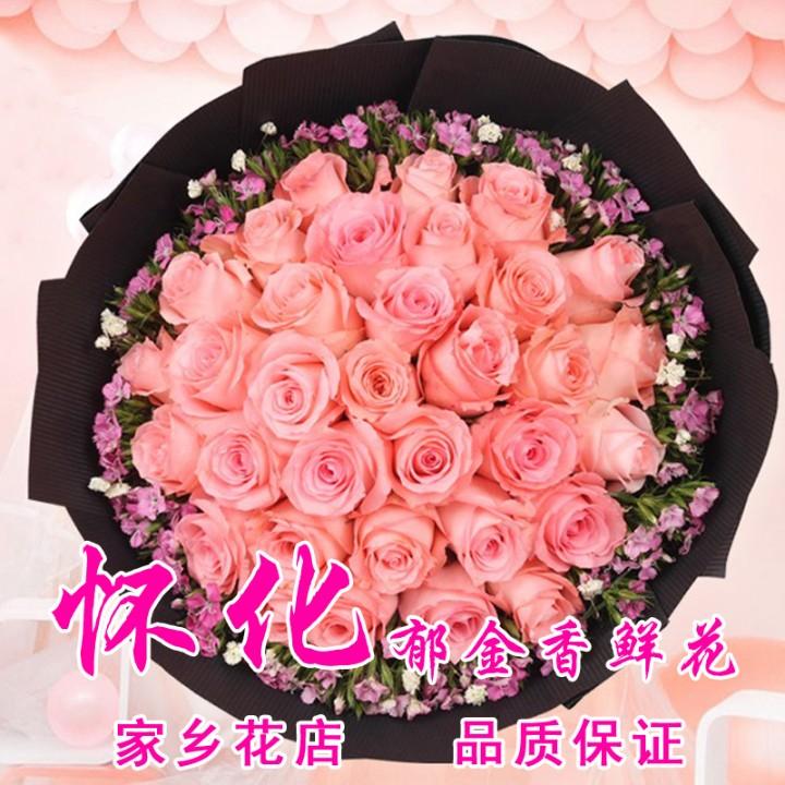 怀化鲜花店生日玫瑰康乃馨百合花束礼盒同城速递鹤城区送花上门