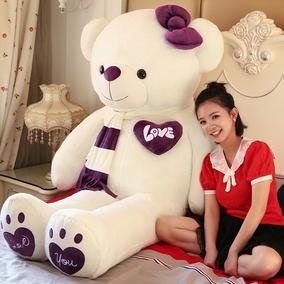泰迪熊猫毛绒玩具玩偶公仔布娃娃抱抱熊大熊抱枕可爱女孩生日礼物