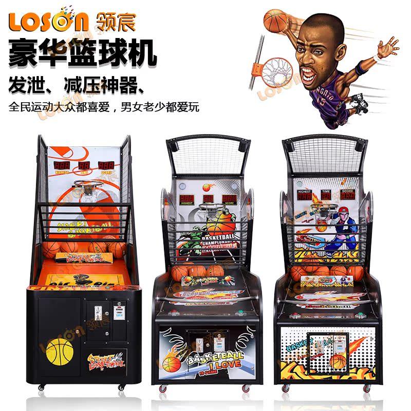 Игровые автоматы Артикул 595383264560