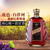 买五送一烟台白洋河皇爵红葡萄酒国产原汁甜红酒大容量新品包邮