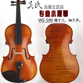 纯手工制作高档独板实木虎纹小提琴专业演奏考试琴初学者儿童成人