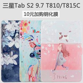 三星Tab S2 9.7英寸 SM-T810/T815C保护套T813/T819C平板电脑皮套