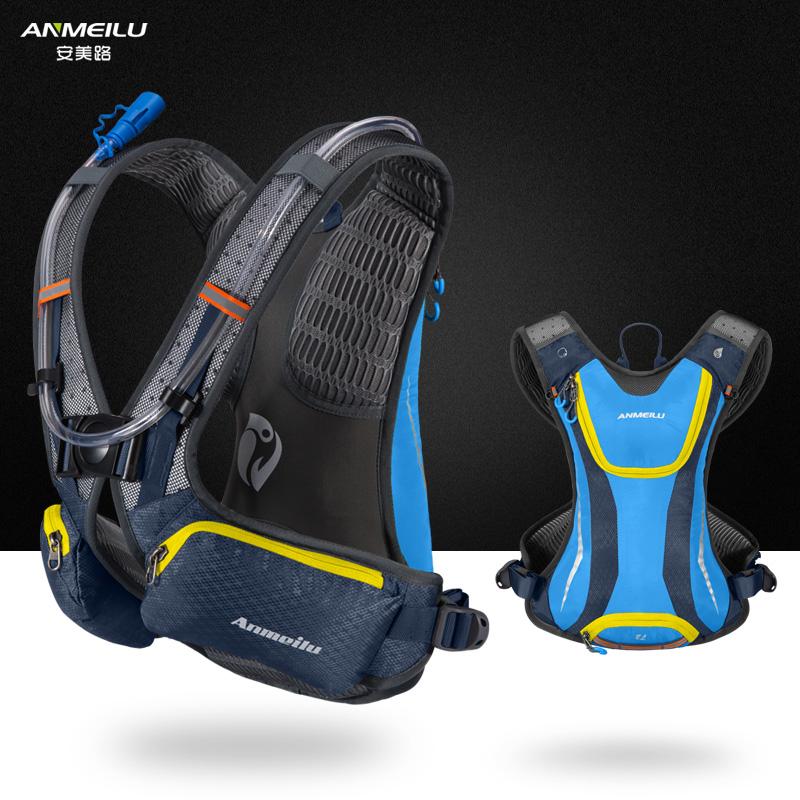 Anmeilu安美路户外越野跑步包水袋包骑行背包双肩马拉松背包5L