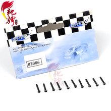 HSP 无限 1/10配件 圆头自攻螺丝2*10mm 02086