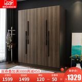 北欧主卧四门大衣柜现代简约组装经济型卧室4平开门1.6米整体衣橱