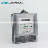 SRK single-phase electronic energy meter rental high-precision DDS6777 odometer 520A fire table household electric meter