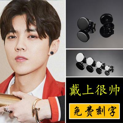 男士钛钢黑色耳钉韩国韩版耳环个性潮男创意女圆形男生气质单只