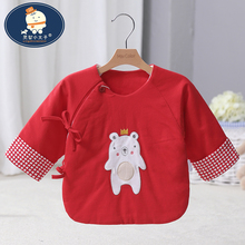 Neonatal half-backed jacket, baby thin cotton half-backed jacket, baby warm jacket, 3-month tied household clothing