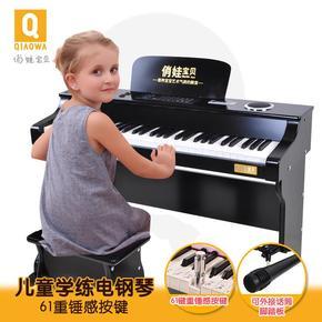61键木质儿童钢琴宝宝小钢琴儿童电钢琴玩具电子琴女孩礼
