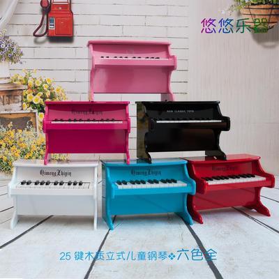 儿童木质小钢琴
