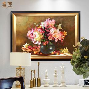 欧式餐厅装饰画墙面客厅装饰饭厅美式玄关挂画单幅水果画油画壁画