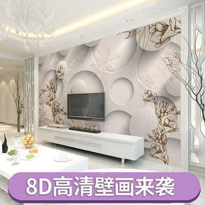 现代花卉墙纸壁画