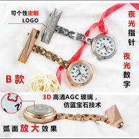 Lapute nurse table hanging table medical luminous waterproof student pocket watch retro cute female models chest lettering