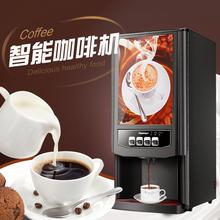 新诺咖啡机sc-7903商用办公全自动咖啡机雀巢咖啡机正品
