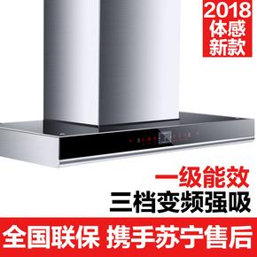 日本樱花(中国)公司抽油烟机顶吸式抽烟机家用特价正品吸油烟机