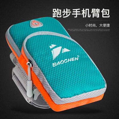 跑步手机包健身运动装备手臂包跑步包男女臂套臂带手包手腕包包邮