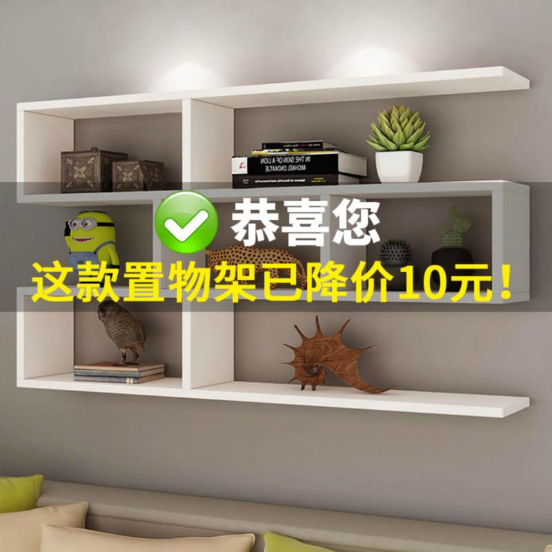 电视柜背景墙置物架