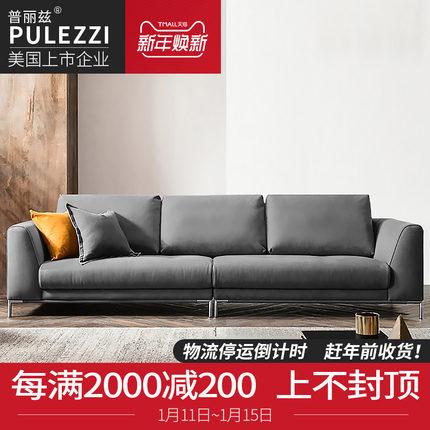 北欧羽绒布艺沙发客厅整装1+2+3组合意式极简小户型三人现代简约